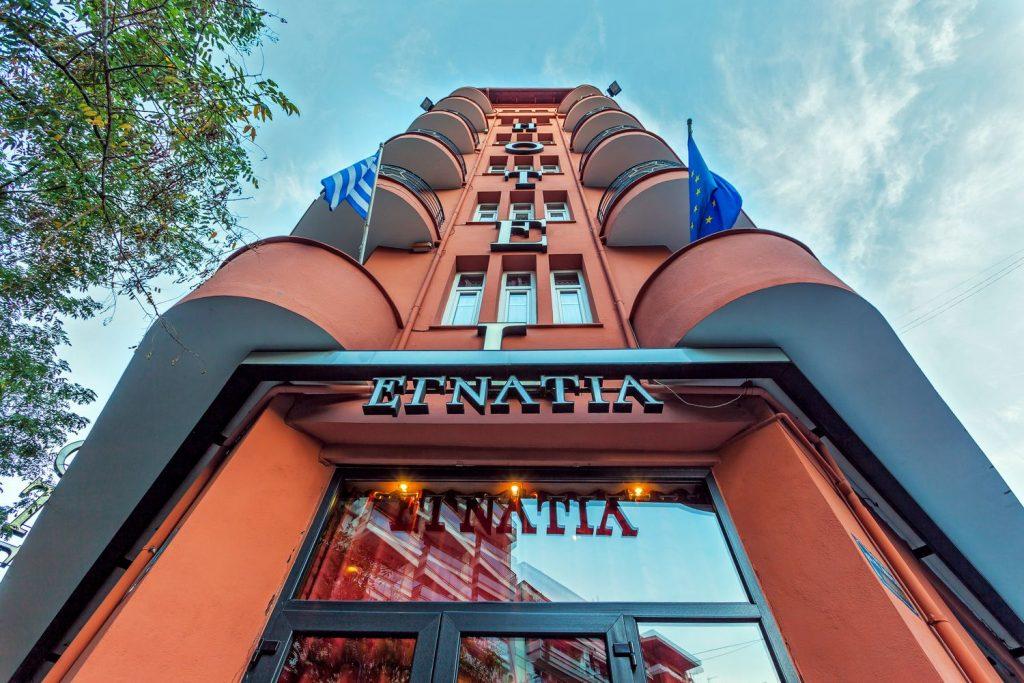θεσσαλονικη αξιοθεατα - egnatia hotel