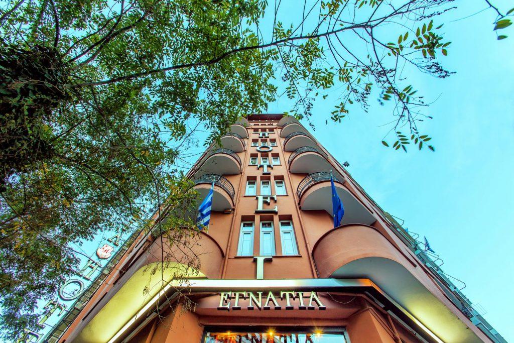 hotel thessaloniki center- egnatia hotel